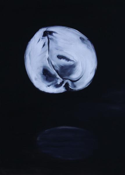 Lin Chuan-Chu, 'Peach', 2009