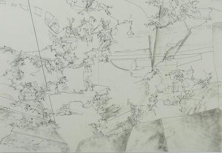 Yukari Bunya, '03. Looking at the Vacant Scenery', 2011