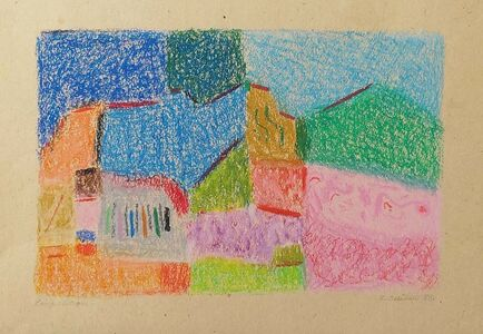 Samia Osseiran Junblat, 'Composition (2)', 1989