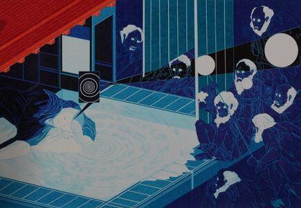 Jon Fox, 'Pool', 2015
