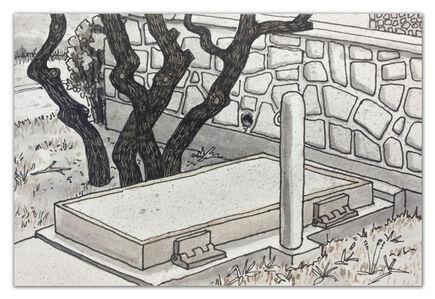 Brad Ford Smith, 'H-Bomb Playground', 2021