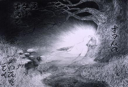 Kondoh Akino, 'KiyaKiya_drawing03', 2012