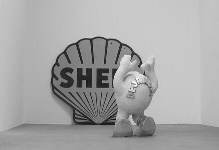 Plamen Dejanoff, 'New Work (Champion) & Object I', 2005