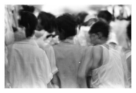 Mo Yi, 'My Illusory City No.5  我虚幻的城市 No.5', 1987