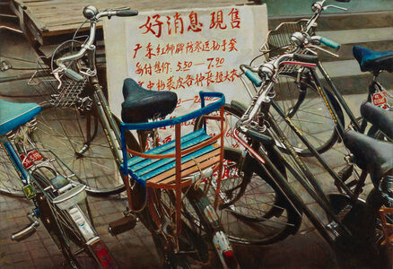 Rudolf Häsler, 'Fahrräder in Beijing', 1992