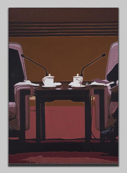 Yang Zhenzhong, 'Surveillance and Panorama #31', 2018