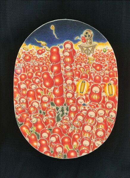 AKASU, 'The Festival of Daruma', 2008