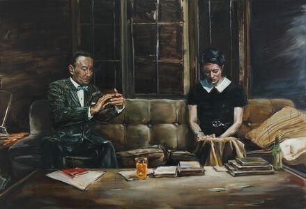 Chen Han, 'Domestic Life No. 1', 2018