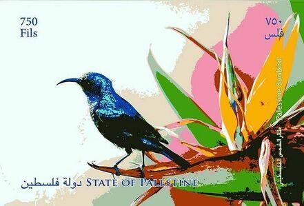 Khaled Jarrar, 'State of Palestine #2', 2011
