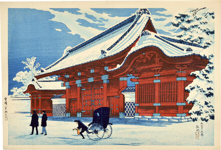 Hiroaki Takahashi (Shotei), 'Red-Lacquered Gate at Hongo in Clear Weather After Snow', ca. 1926