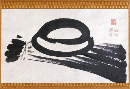 Itō Jakuchū, 'Mochi', 1716-1800