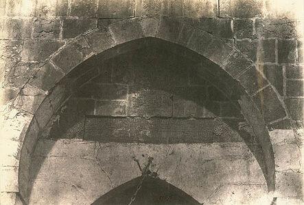 Auguste Salzmann, 'Jerusalem, Porte de la Citadelle, Inscription', 1854/1854