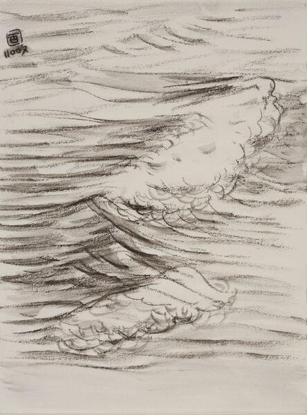 Lin Chuan-Chu, '海浪', 2009