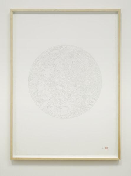 Hiraki Sawa, 'Wax (Full Moon)', 2014