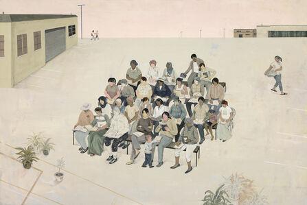 Sally Deng, 'An Education', 2016