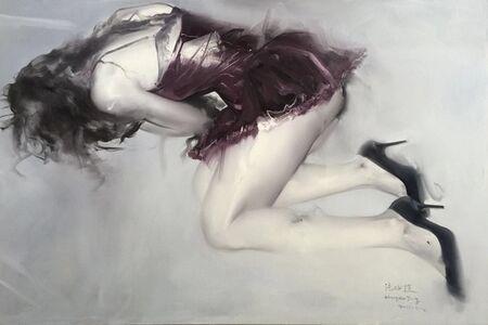 Zhang Haiying, 'Anti-Vice', 2015