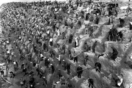 Zhou Zhenhua 周振华, 'Lougen', 1974