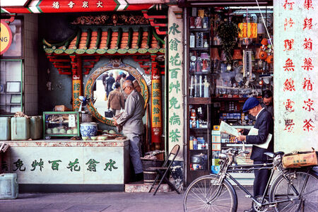 Keith Macgregor, 'Tea shop, Shanghai Street, Hong Kong (KM-140) ', 1982