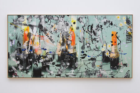 Petra Cortright, 'pCPOWer location at Swissotel chicago', 2017