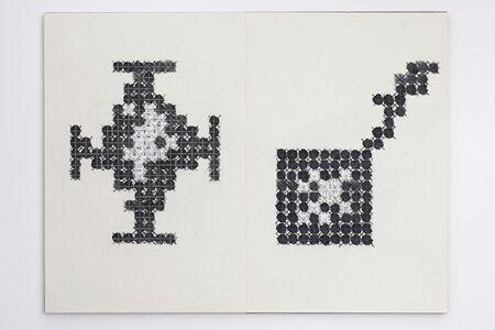 Ding Yi 丁乙, 'Various Patterns', 2017