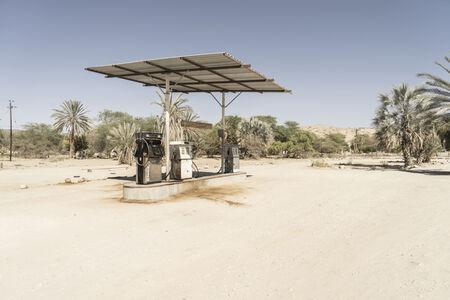 Margaret Courtney-Clarke, ''The Petrol Pump', Sesfontein, 27 October 2017', 2017