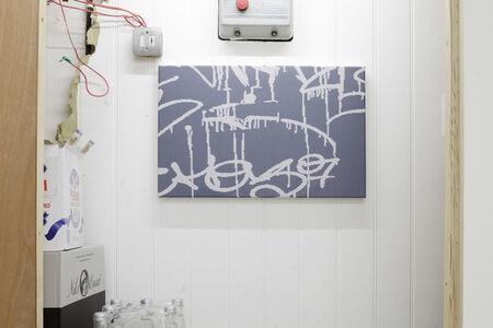 Georgie Nettell, 'Untitled', 2014