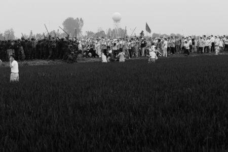 Noh Suntag, 'the strAnge ball #029', 2004-2007