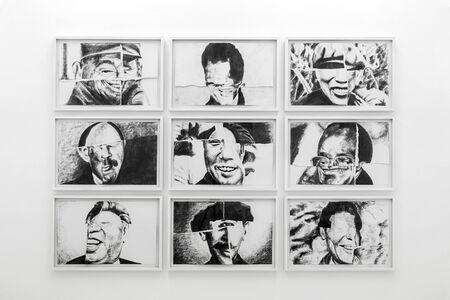"""Vedovamazzei, 'Nine smiling communists """"Una risata e venti milioni di morti""""', 2007"""