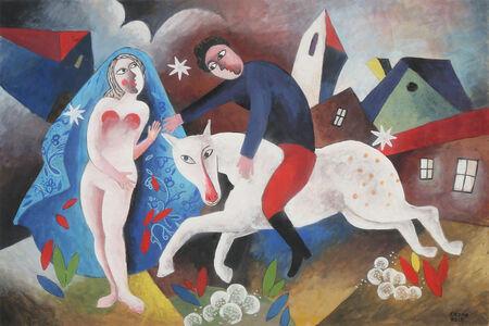 Bela Kadar, 'Couple in the Village', 1877-1956