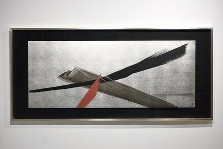Tōkō Shinoda, 'Harmony', 2003