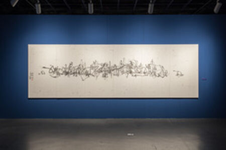 "Pan Gongkai, 'Ink Painting, Installation, Architecture and Theory view, ""Pan Gongkai: Dispersion and Generation"" at Zhejiang Art Museum'"