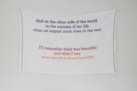 "Futoshi MIYAGI, 'Banner from ""The Teahouse of the August Moon""', 2014"