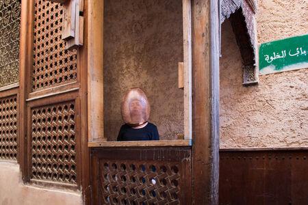 Madiha Sebbani, 'Bab Alkholoua', 2018