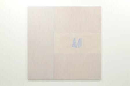 Karolina Krasouli, 'Sans titre', 2016