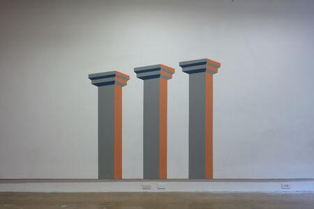 Emily Speed, 'Pillars', 2016