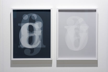 Isabella Kohlhuber, 'Noise, Void', 2017