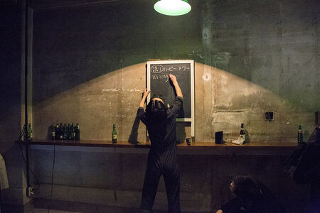 Aki Sasamoto, 'Performance view at Parasophia: Kyoto International Festival for Contemporary Culture', 2015