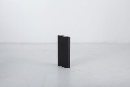 Franco Cervi, 'U11', 2017