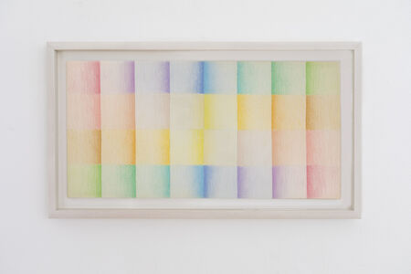 Judy Chicago, 'Untitled Study for Fan Series #2', 1970