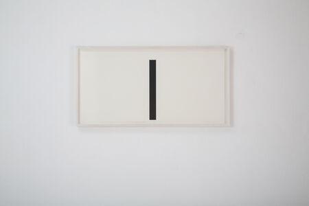 Franco Cervi, 'PMR no. 1', 2018