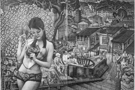Qiu Jie, 'La Fille au Parasol', 2020