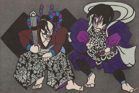 Hiromitsu Takahashi, 'The Two Kings', 2017