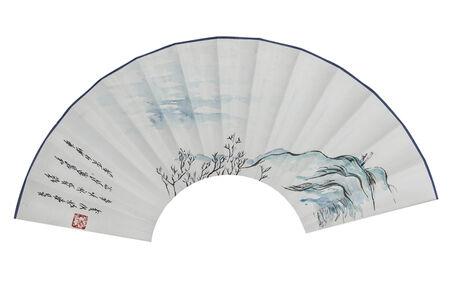 Tao Aimin 陶艾民, 'Secret Fan: South Mountain 秘扇·南山', 2019