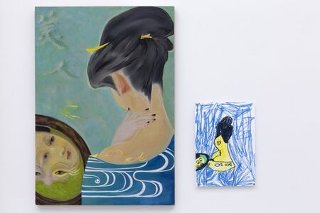 Lian Zhang, 'Swimming eyes (mother and daughter)', 2020