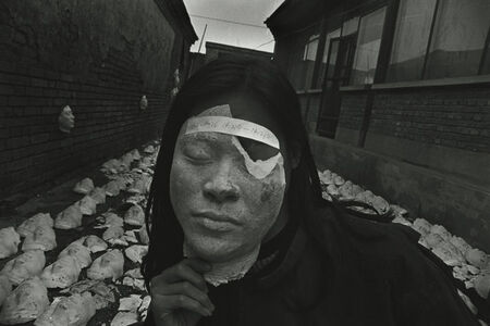 Rong Rong 荣荣, 'EastVillage Beijing No.70, 1994', 1994