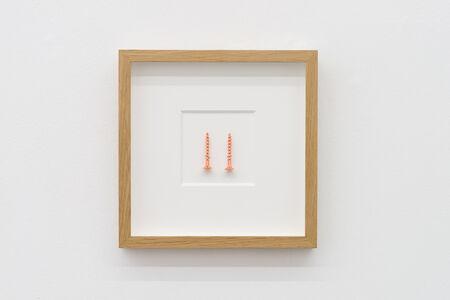 Ariel Schlesinger, 'Untitled (Screw/Unscrew)', 2015
