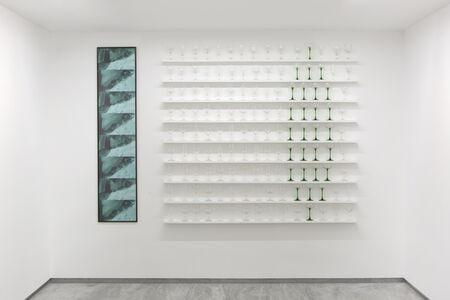 Gina Pane, 'Dehors - Partition pour une feuille de menthe', 1985