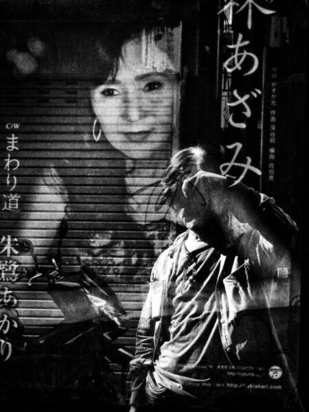 Daido Moriyama, 'RECORD No.36'