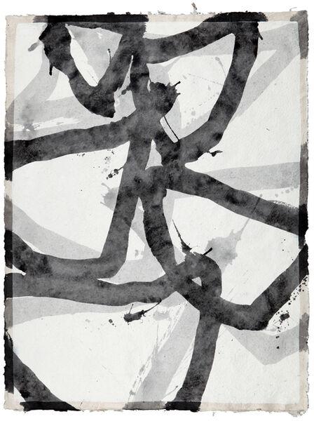 Marc Katano, 'Alibi'