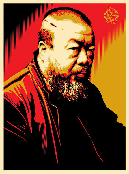 Shepard Fairey, 'Tribute to Ai Weiwei', 2014